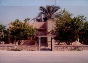 mission house, Jericho mission