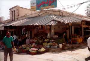 A vegetable market in Jericho
