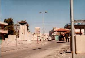 Outskirts of Bethlehem