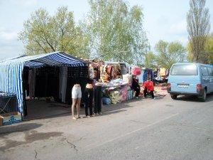 Bazaar 3