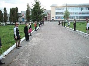 Chervonoarmeysk 014