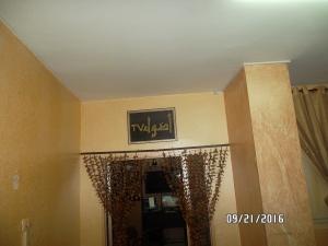 Adwa TV